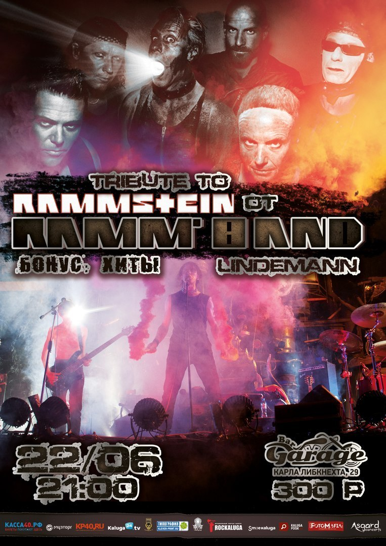 Tribute to Rammstein от Ramm'band