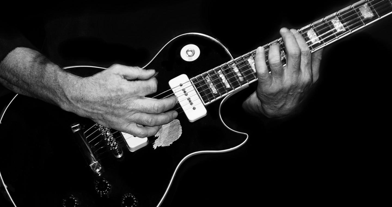 Мир Гитары