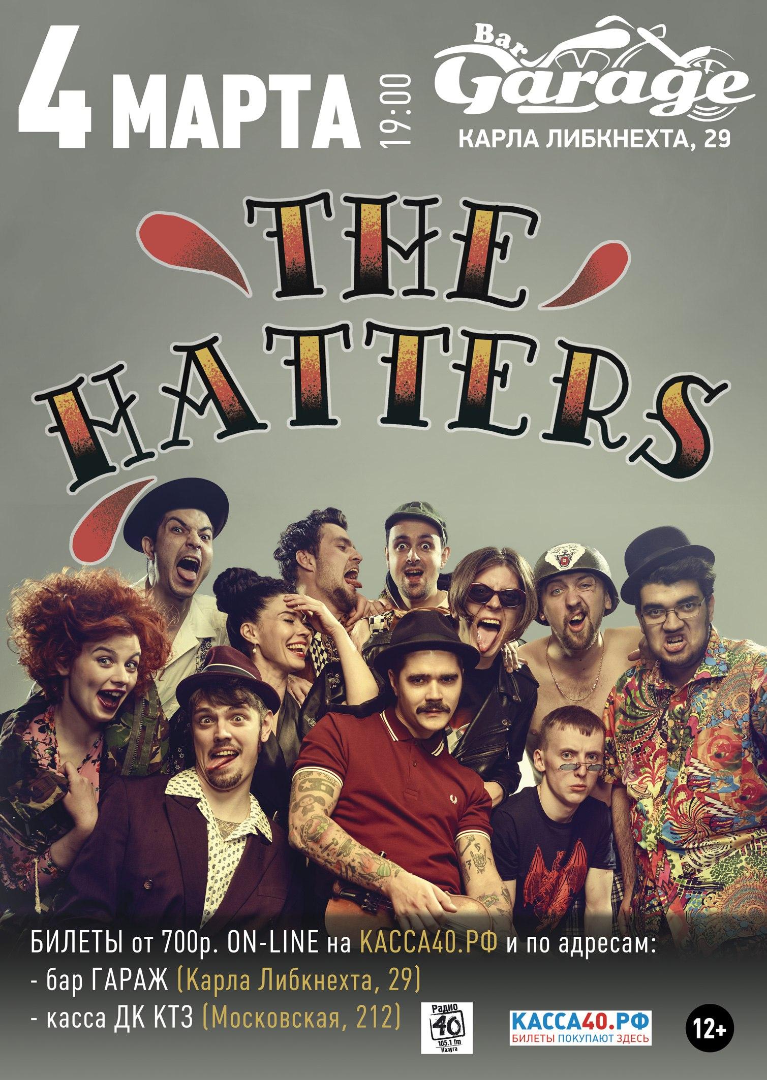 THE HATTERS. Bar Garage