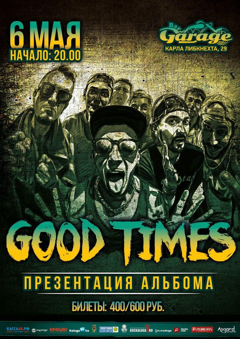 Группа «GOOD TIMES» Bar Garage