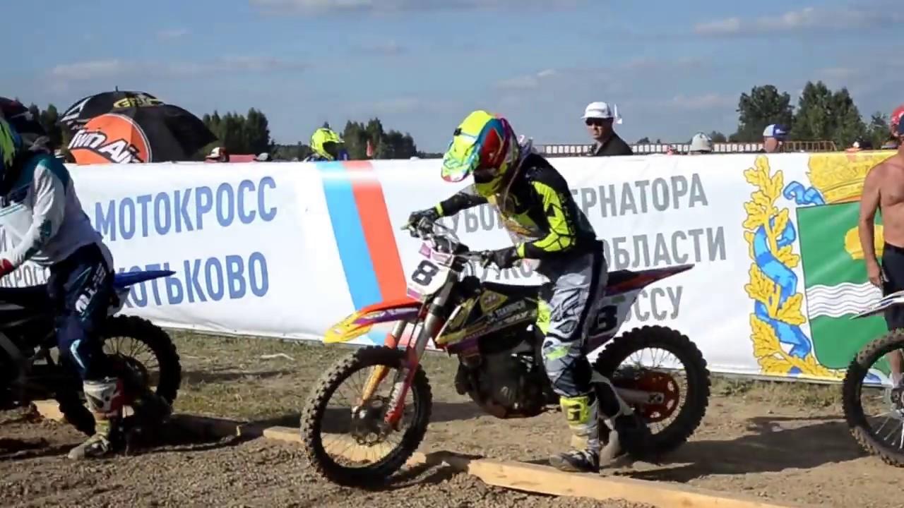 Мотокросс в Хотьково