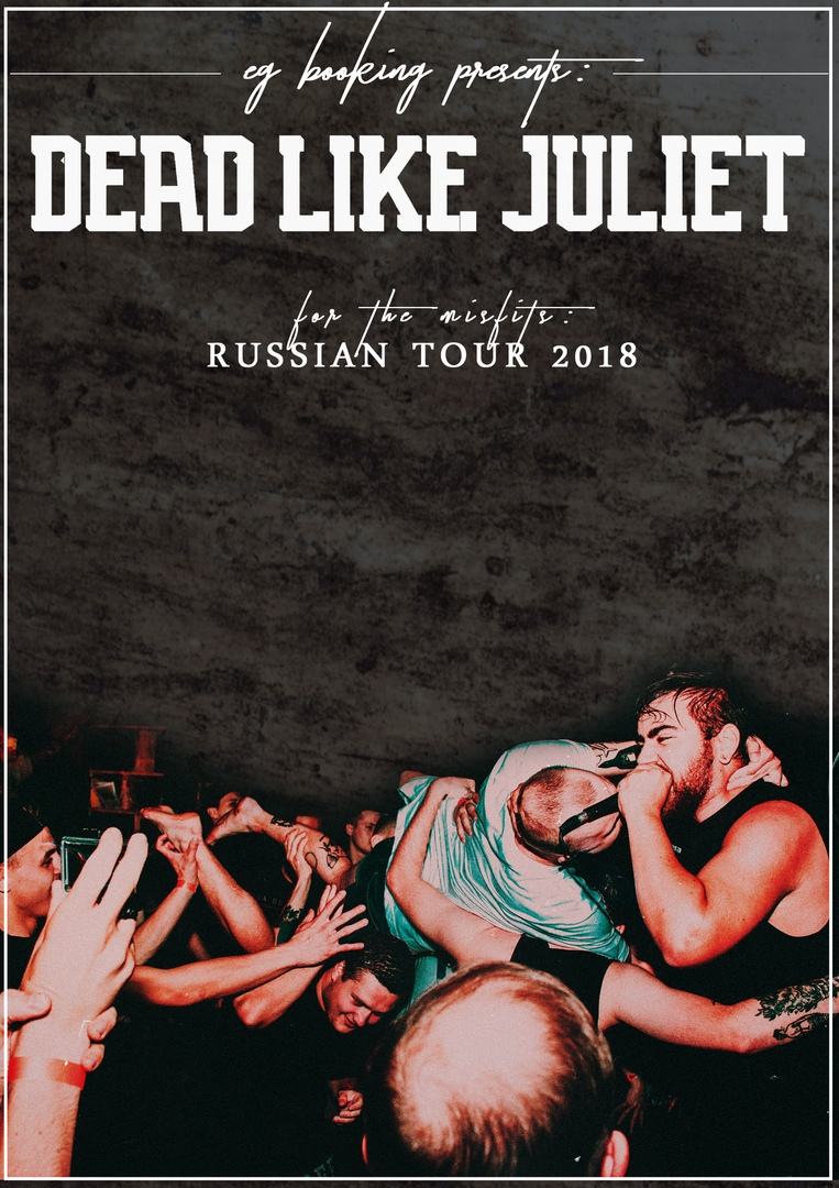 Группа «Dead Like Juliet» (Italy). Бар Garage