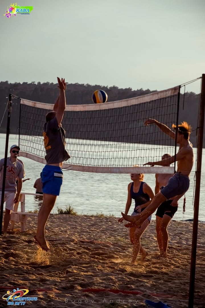 Открытый Турнир по волейболу на песке. Парк «МИР»