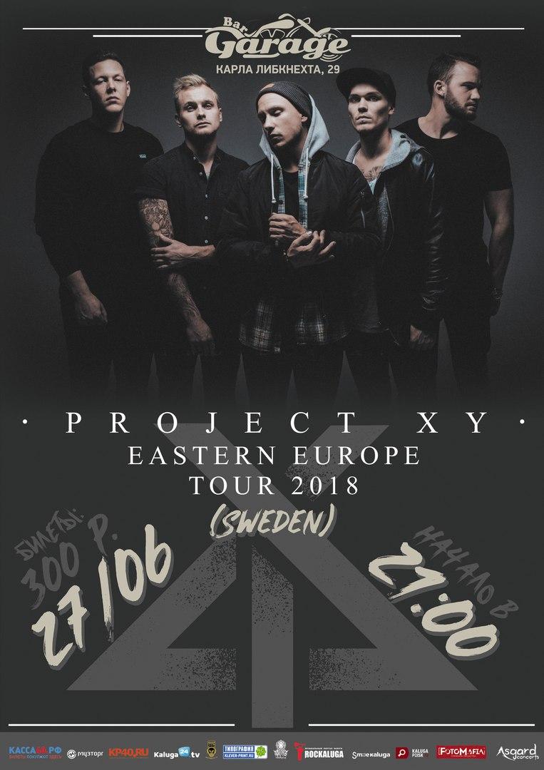 Концерт группы «Project XY». Bar Garage