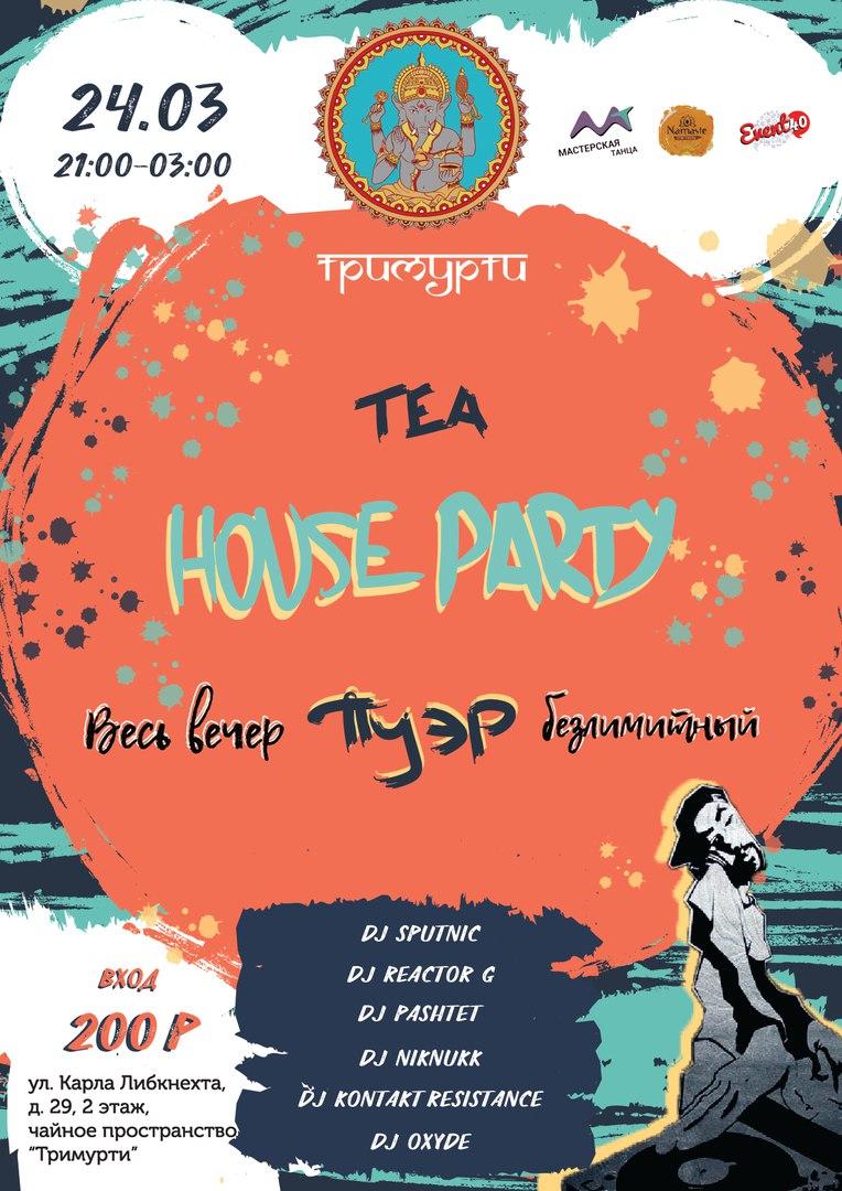Tea House Party. Тримурти