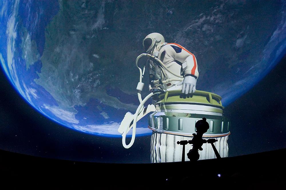 Калужский планетарий. Сеансы