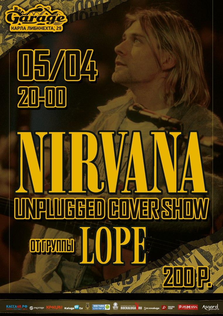Tribute to Nirvana. Garage Bar