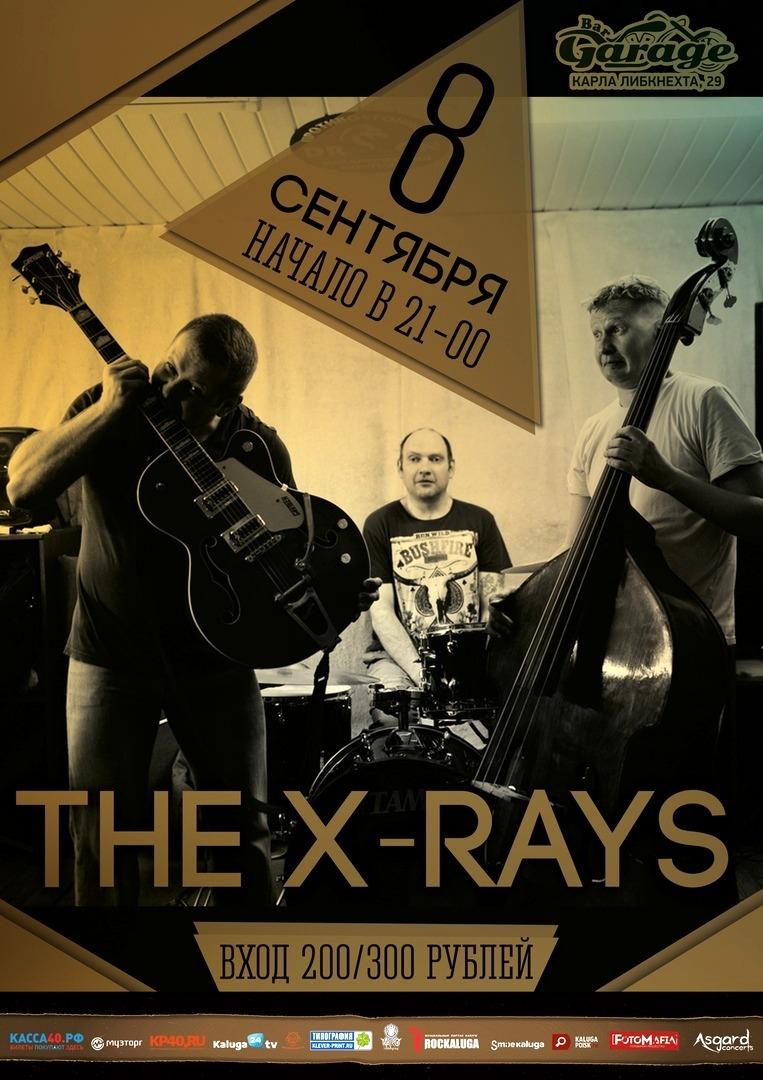 The X-RAYS /SURF/R*N*R/. Бар Garage